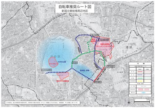 自転車推奨ルート図(新国立競技場周辺地区)