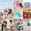 日本最大級のクリエイターの祭典「ハンドメイドインジャパンフェス 2015」が7/25、26開催