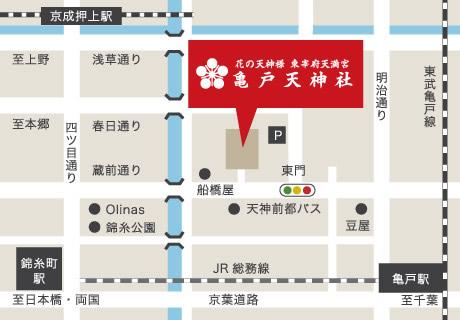 JR総武線「亀戸駅」北口より徒歩15分