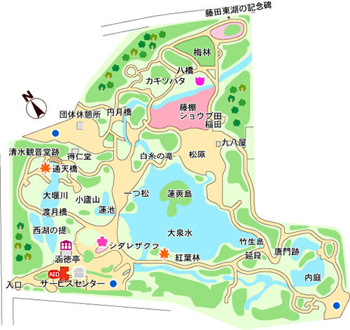 小石川後楽園 庭園マップ