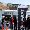 「東京ラーメンショー2015」が10/23から11/3までの12日間、駒沢オリンピック公園で開催決定