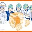 東京メトロ×東大のコラボ企画「鉄道ワークショップ 2015」を夏休みに開催 中高生参加者募集