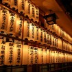江戸三大祭のひとつ「山王祭」が2015年6月7日(日)から6月17日(水)まで開催