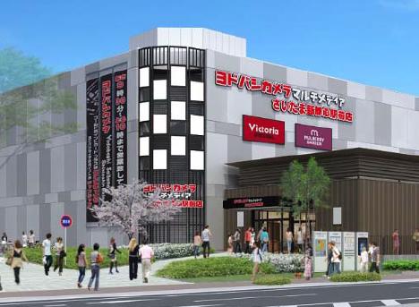 埼玉県初出店となる家電のヨドバシカメラが地下1階~2階の3フロアに入居
