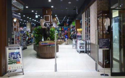ヴィクトリア最大級の売場面積を誇る「ヴィクトリアスポーツモール」 ※イメージ