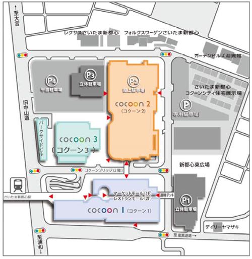 「コクーン3」のオープンで、4月にオープンした「コクーン2」、既存の「コクーン」と合わせてコクーンシティが生まれた 全体マップ(現況)