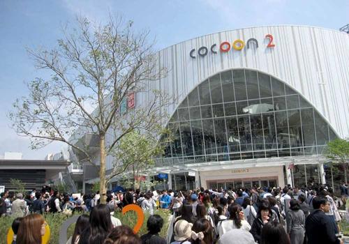 2015年4月にオープンした「コクーン2」