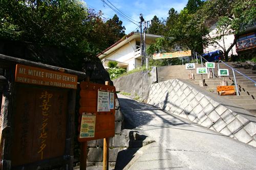 東京都御岳ビジターセンター 登山情報や自然情報、御岳山の自然や文化についてのマルチスライド、ムサ君クラフト工房など自然や文化にふれあう施設