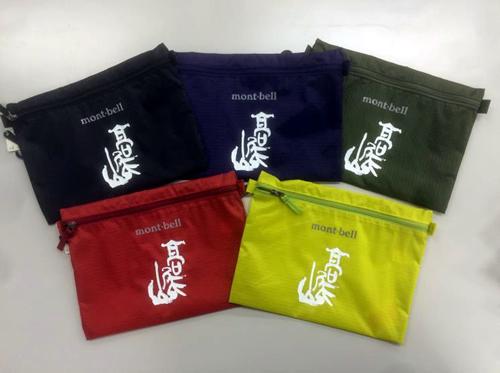 同店限定 高尾山ロゴ入りの「ライトペーパーポーチ」 アウトドアメーカーモンベル社とのタイアップ商品 登山に必要な小物を入れるのにピッタリ。ブラック・イエロー・グリーン・ブルー・レッドの5色から選べる