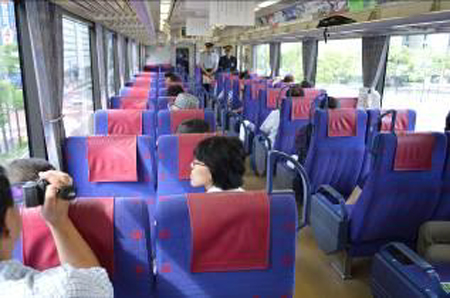 京急ものしり列車」の運行