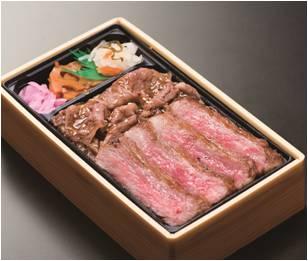 〈佐が家〉佐賀牛サーロインステーキ&焼肉弁当  2,160円