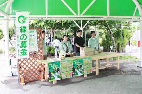豊かな森林づくりに役立てるために募金を実施