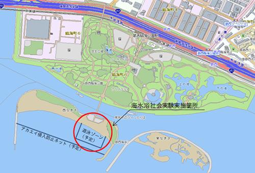 葛西海浜公園 遊泳ゾーン(予定)