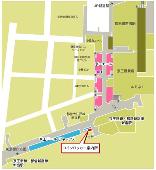 発見報告所は、新宿の京王地下駐車場 コインロッカー案内所で 報告受付時間:10時00分~17時00分