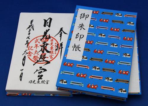 完売していた東照宮400年記念「オリジナル御朱印帳」の第2弾を7月1日から発売開始
