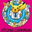 企画展「ポケモン研究所~キミにもできる!新たな発見~」で日本科学未来館で10/12まで開催