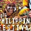 「フィリピンフェスティバル 2015」が9月19日 (土) ~20日 (日)に代々木公園で開催