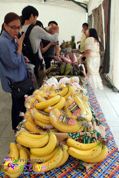 フィリピンといえばバナナ ドールのバナナもあり