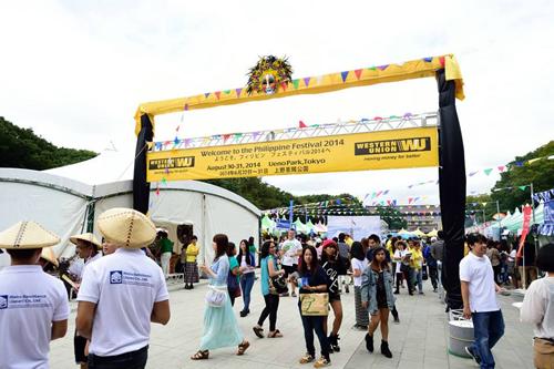 今年は代々木公園で開催(2014年は上野公園)
