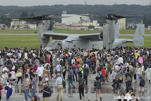 米軍横田基地 日米友好祭 2015