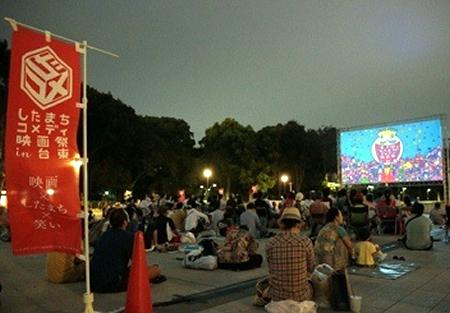 野外上映会 過去の風景 (c)「したまちコメディ映画祭in台東」実行委員会