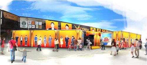 宮迫さん母のたこ焼きも!東名高速・足柄SAに「行列のできる法律相談所サービスエリア」オープン!