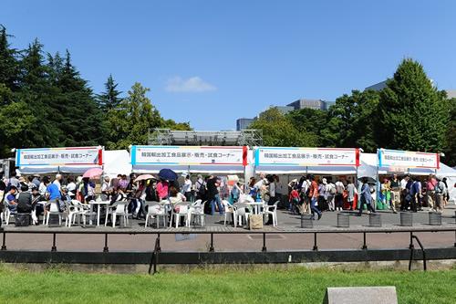 韓国農食品消費者体験(韓国輸出加工食品 展示・試食・販売コーナー)