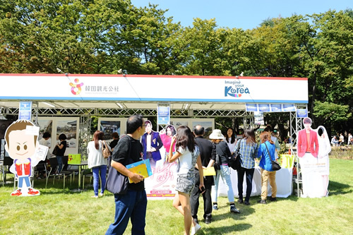 韓国観光広報ブース