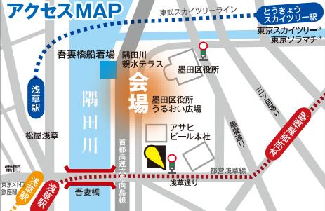 「吾妻橋フェスト2015」会場マップ