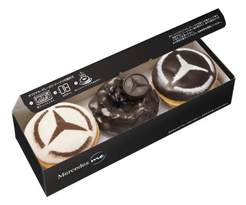 「メルセデス・ベンツ 3個ボックス」 Mercedes me Tokyo HANDEA店限定のドーナツ3つを詰め合わせた特別なセット。9月15日(火)まで販売予定