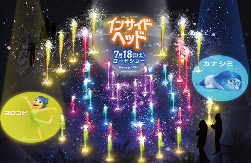 東京スカイツリータウン®噴水ショー 水と光のエモーションズ(イメージ)