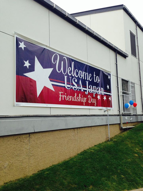 アメリカ大使館開放イベント「コミュニティ・フレンドシップ・デー2015」