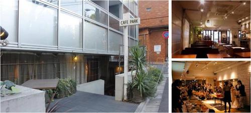 コンフォリア代官山 B1 CAFE PARK(カフェパーク)