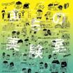 恵比寿ガーデンプレイスで10月10日(土)~10月12日(月・祝)に「恵比寿文化祭2015」を開催