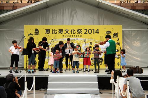 恵比寿に縁のある著名人・コミュニティー・地域の人々が集合