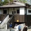 高尾山の大見晴園地トイレが「日本トイレ大賞」を受賞
