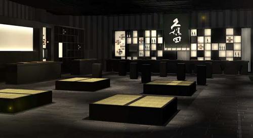 新潟の銘酒「久保田」の発売30周年記念イベントが表参道ヒルズで10月2日(金)~4日(日)に