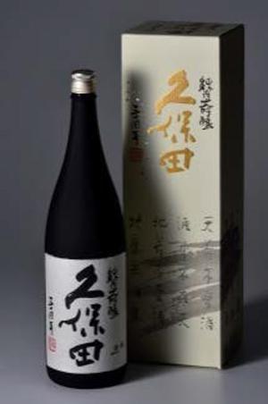 「30周年記念酒「久保田 純米大吟醸」を振る舞い酒としてサービス