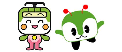都電荒川線マスコットキャラクターの「とあらん」と都バスマスコットキャラクターの「みんくる」も登場