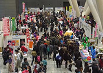 ふくしまの元気と魅力を発信するためのイベント「ふくしま大交流フェア」を福島県と共催で開催