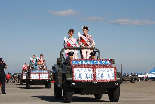 ミス航空祭パレード&発表会