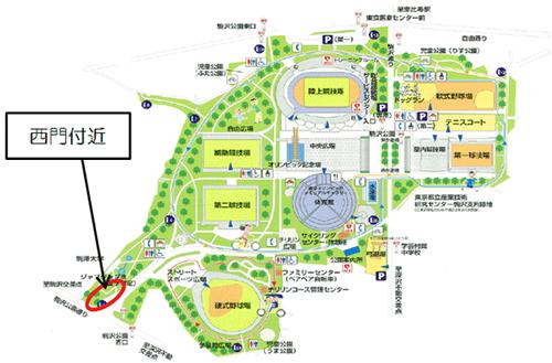 出店場所は駒沢オリンピック公園西門付近