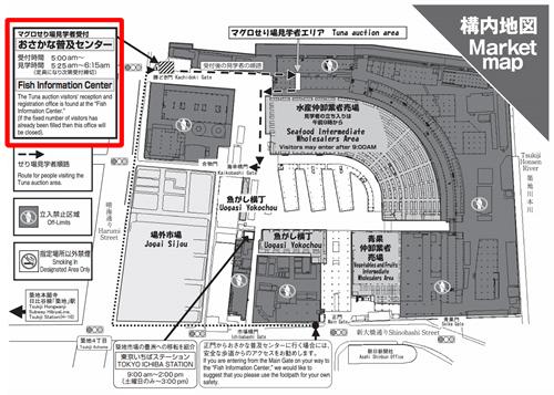 会場マップと受付場所の「おさかな普及センター」(左上赤枠)