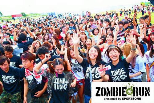 競馬場内に特設ライブステージを用意し、アーティスト、ダンサー、DJなどによる野外大型パーティーも開催