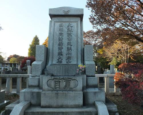 夏目漱石夫妻の墓