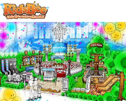親子3世代で楽しめる本格ビュッフェと大型遊具が複合したエンタテインメントダイニング「キッズビー」