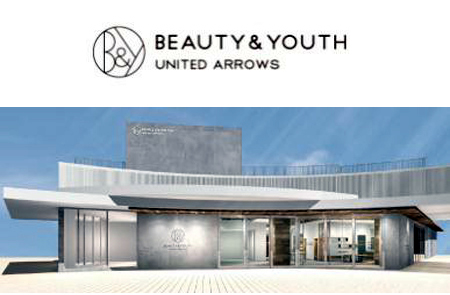「ビューティ&ユース ユナイテッドアローズ」は屋外空間にテラス席を設置。自然とくつろぎながら買い物を楽しめる。