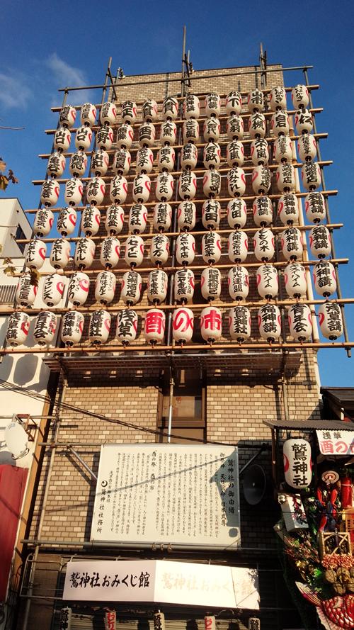 圧巻の提灯!「酉の市」は鷲神社は起源発祥とされている
