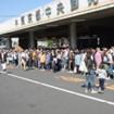 「豊島青果市場まつり2015」が11月1日(日)に開催 - にっこり梨グルメ900食を300円で販売