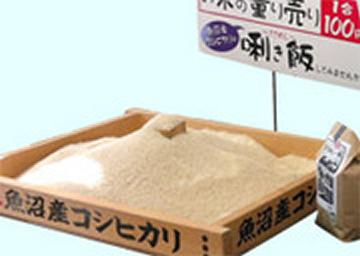 魚沼産コシヒカリの新米を農家が直接販売!表参道で「コシヒカリ新米販売会」11/9~11/11まで